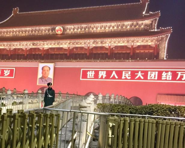 Beijing - Qian Men Pedestrian Street