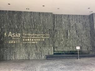 Asia Society Hong Kong Centre